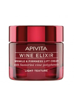 APIVITA NEW WINE ELIXIR...